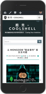 coolshell.cn-iPhone-6-Plus-1-148x300-1